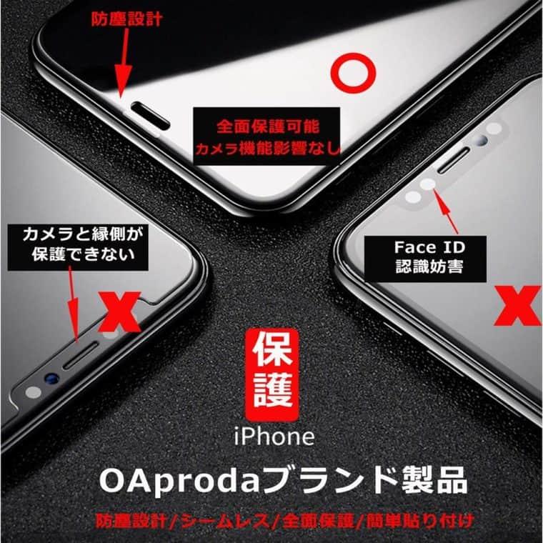 OAproda 全面保護フィルム