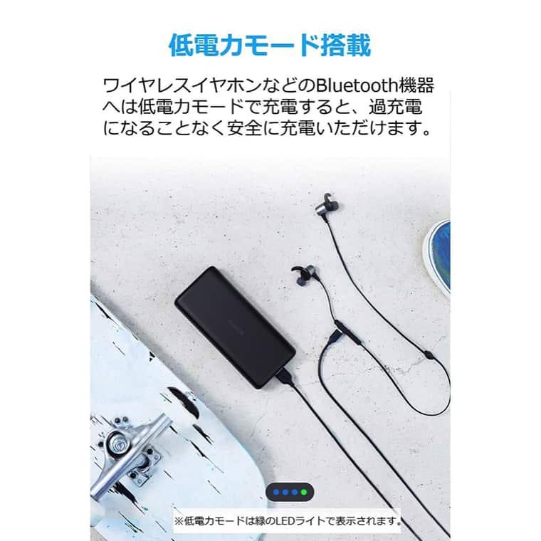 Anker PowerCore Lite 20000
