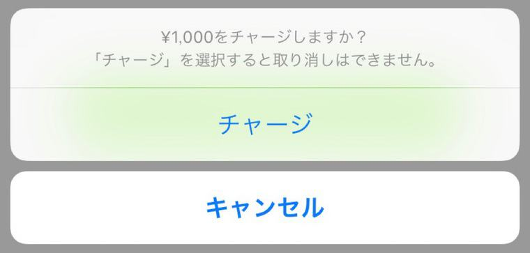 Kyashアプリ