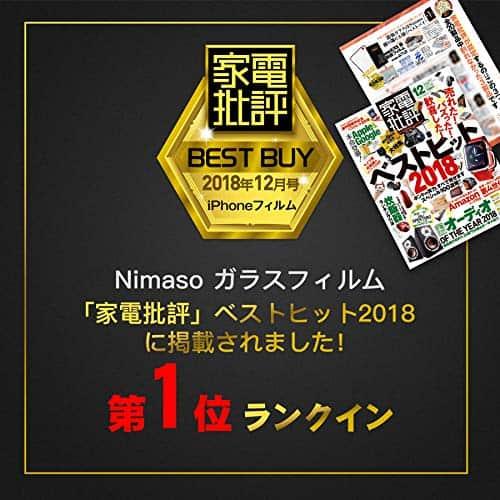 Nimaso 強化ガラス液晶保護フィルム