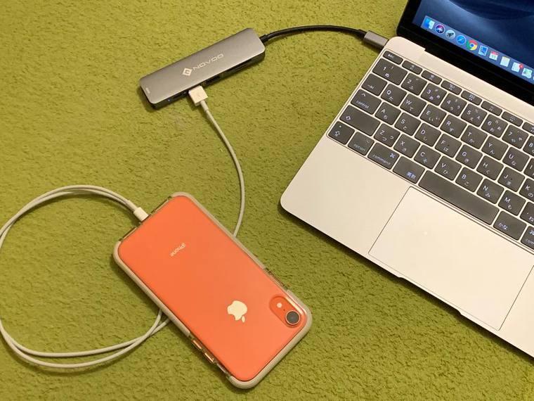 NOVOO USB-Cハブ