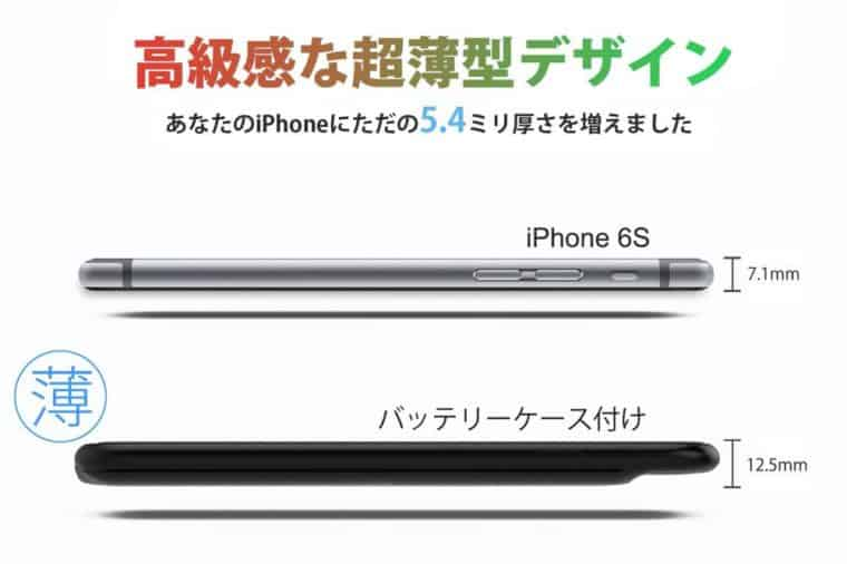 WELUV iPhone8 バッテリー内蔵ケース