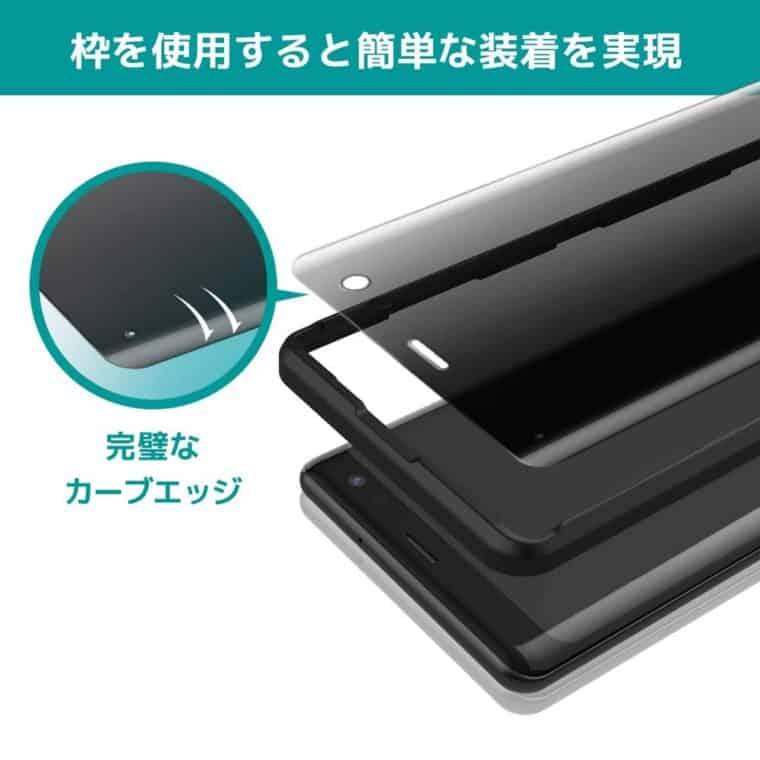 KlearLook 覗き見防止 全面保護強化ガラスフィルム