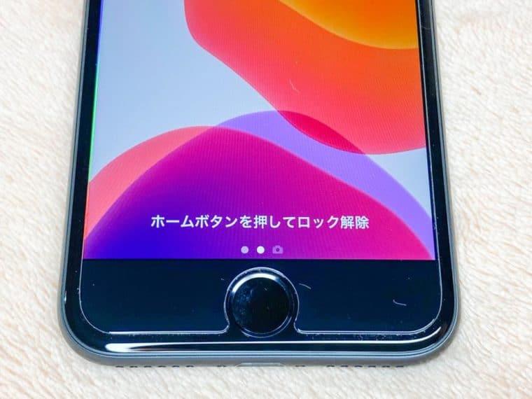 Nimaso iPhone SE 第2世代 液晶保護ガラスフィルム