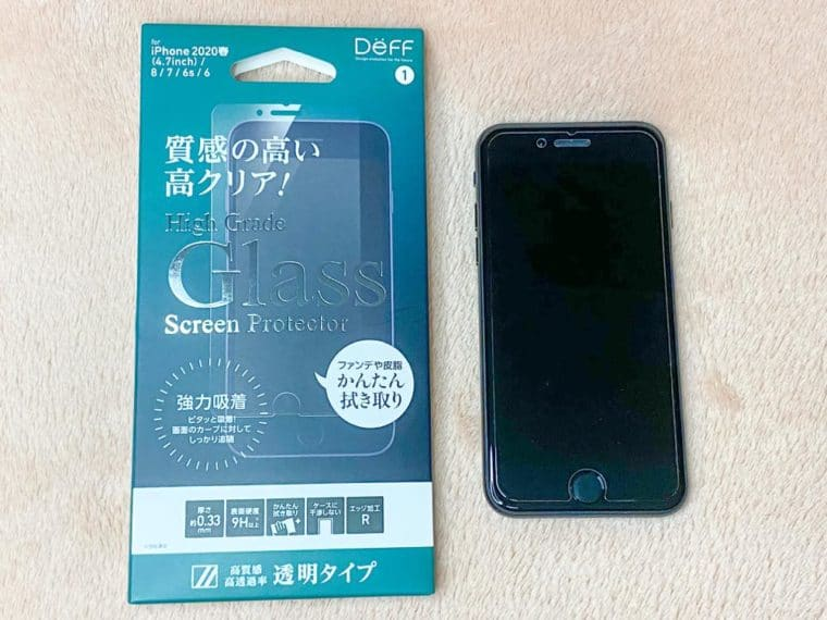 Deff High Grade Glass Screen Protector for iPhone SE(第2世代)