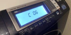 【C06エラー】日立ドラム式洗濯機「ビッグドラム」を直した!