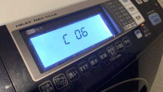 日立 ドラム式洗濯機 ビッグドラム C06エラー