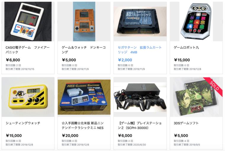 JIX-日本IT取引所