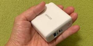 【Anker PowerPort Atom III (Two Ports)】レビュー【USB-C & USB-A】最強USB充電器