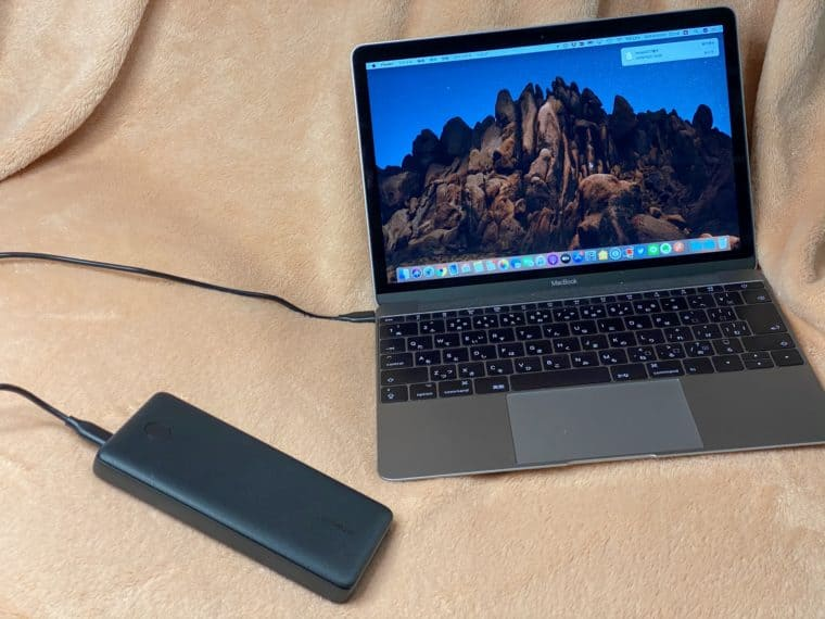 Anker Powercore Essential 20000 PD