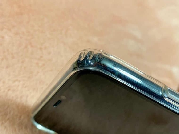 ESR iPhone11ProMax ガラスケース レビュー