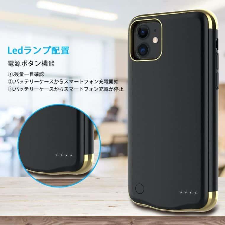 iPhone11 バッテリー内蔵ケース