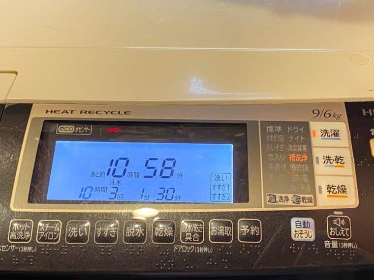 日立 洗濯機 ビッグドラム C17 エラー