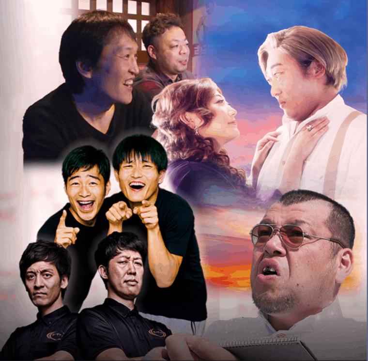大阪チャンネルセレクト Amazonプライムビデオ チャンネル