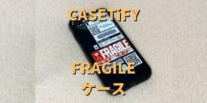 CASETiFY iPhone SE 第2世代 PP-0008 FRAGILE