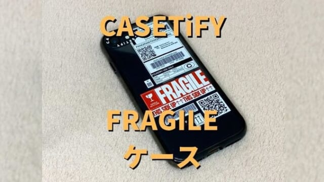 CASETiFY iPhone SE 第2世代 PP-0008 FRAGILE