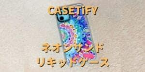 CASETiFY iPhone 11 ネオンサンドリキッドケース mandala
